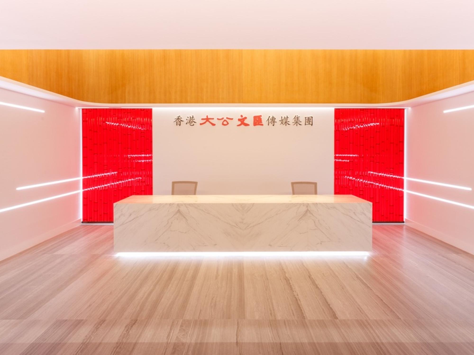 Ta Kung Wen Wei Media Center